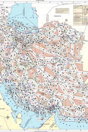 کارگاه آموزشی آشنایی با مستند اطلاعات هوانوردی ایران (IRAN AIP)